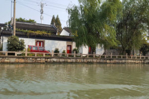 chinese-river